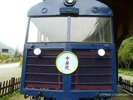 P1000655.JPG