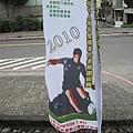2010_0508_10.jpg