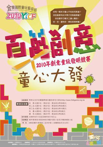 ap_F23_20100510023324456.jpg