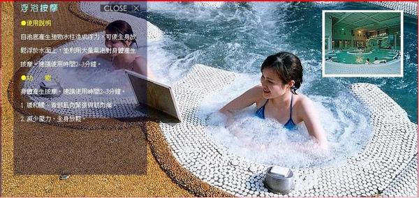 浮浴按摩.JPG