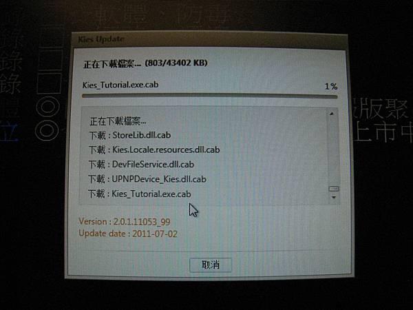 IMG_2326.JPG