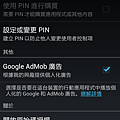 Screenshot_2012-03-23-19-44-49
