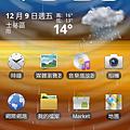 SC20111209-222326
