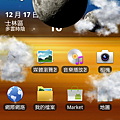 SC20111217-222307