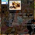 Screenshot_2012-03-21-12-36-38