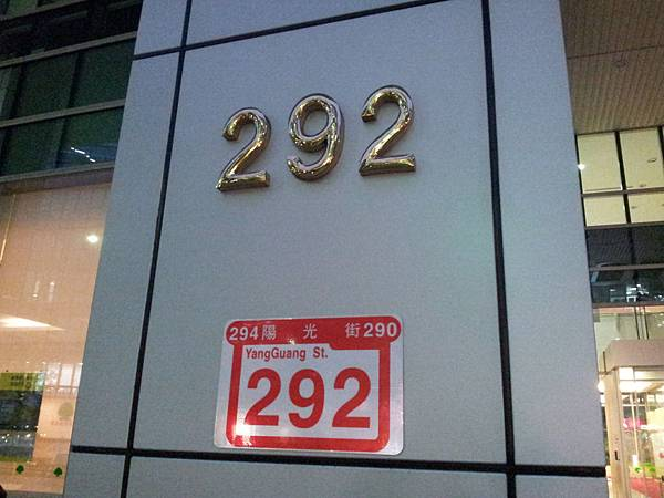 20120518_184557