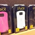 I-FACE