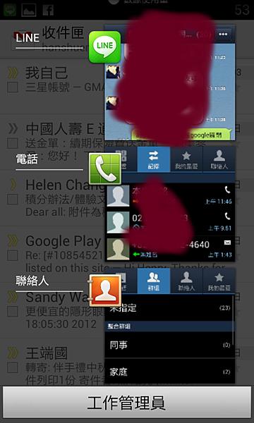 Screenshot_2012-08-24-11-53-44