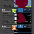 Screenshot_2012-08-24-11-53-44