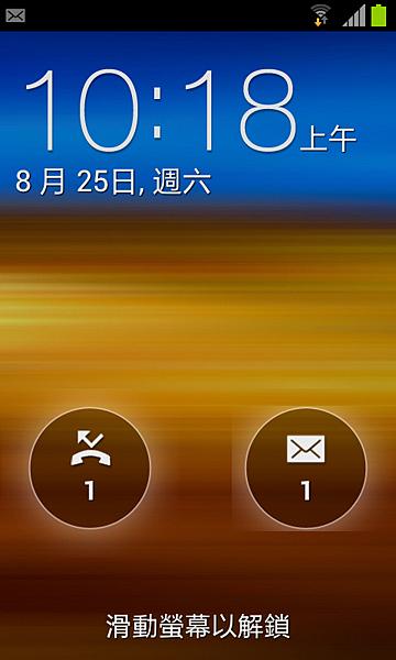 Screenshot_2012-08-25-10-18-44