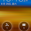 Screenshot_2012-08-25-10-18-44
