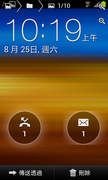 Screenshot_2012-08-25-10-20-08