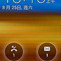 Screenshot_2012-08-25-10-20-08