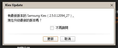 K1-更新提示