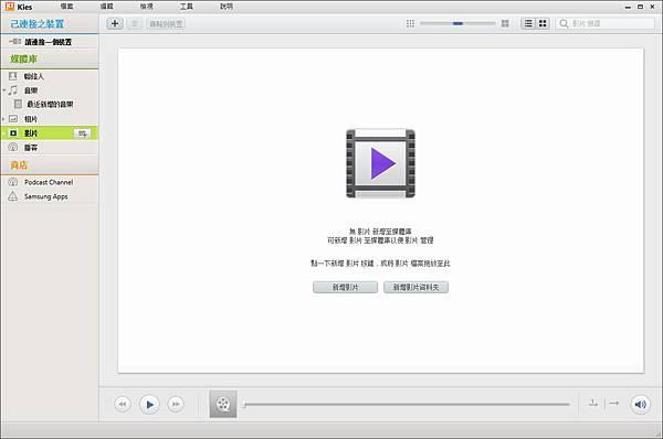 K8-影片撥放