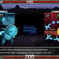 Screenshot_2012-10-15-18-18-17