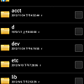 Screenshot_2012-11-24-20-20-17