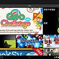 Screenshot_2012-12-19-21-31-26