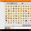 Screenshot_2012-12-23-23-18-22