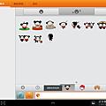 Screenshot_2012-12-23-23-25-51