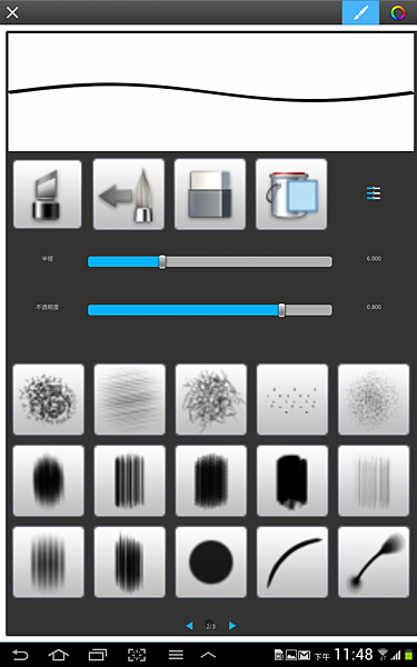 Screenshot_2012-12-23-23-48-12
