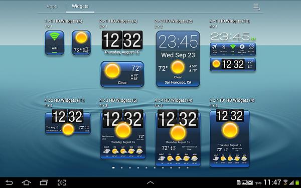 Screenshot_2012-12-23-23-47-12