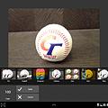 Screenshot_2012-12-29-12-10-30