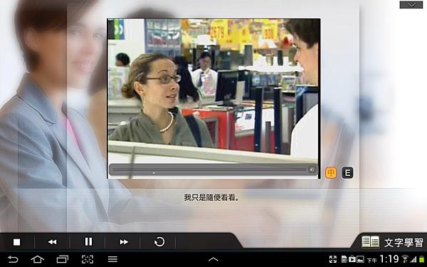 Screenshot_2012-12-29-13-19-57