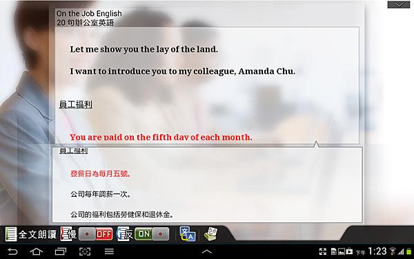 Screenshot_2012-12-29-13-23-12