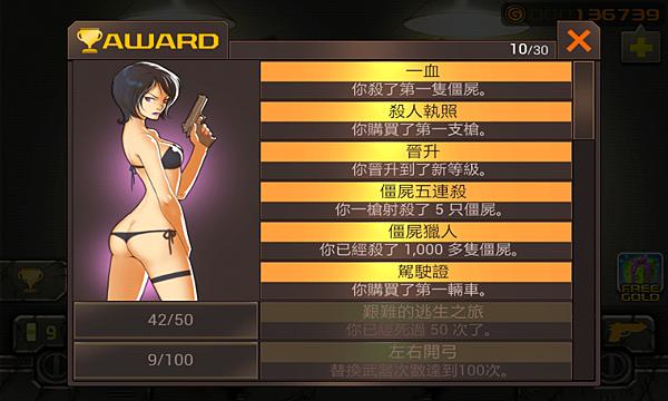 Screenshot_2013-01-26-14-36-17
