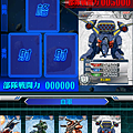 Screenshot_2013-02-25-10-51-51