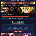 Screenshot_2013-02-19-13-19-55