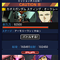 Screenshot_2013-02-19-16-25-27