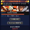 Screenshot_2013-02-21-19-02-56