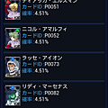Screenshot_2013-02-22-01-30-55