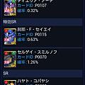Screenshot_2013-02-22-01-29-04