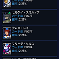Screenshot_2013-02-22-01-30-32