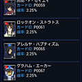 Screenshot_2013-02-22-01-30-23