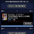 Screenshot_2013-02-25-13-59-25