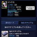 Screenshot_2013-02-25-14-00-01