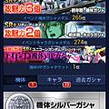 Screenshot_2013-03-01-18-06-32