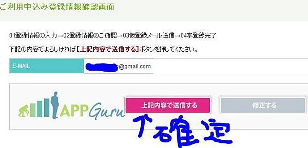 06.認證email