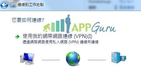 05.VPN