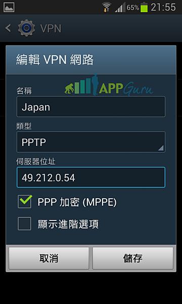 Screenshot_2013-04-06-21-55-08