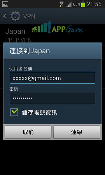 Screenshot_2013-04-06-21-55-38