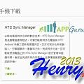 16.HTC