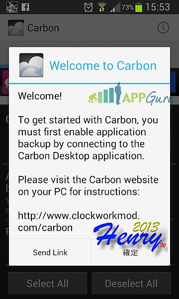 04.開啟手機上的CARBON
