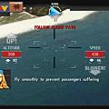 24.墜機畫面