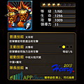 02.資訊-藍卡