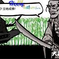 04.戰鬥嗆聲.png